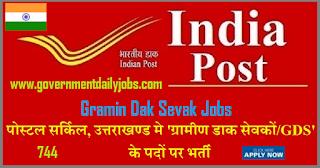 Uttarakhand Postal Circle GDS Recruitment 2018 | 744 Gramin Dak Sevak