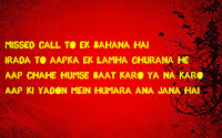 Friend Shayari & Quotes Hindi