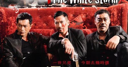 Review The White Storm a.k.a. Sao du (2013): Heroic Bloodshed done the right way!