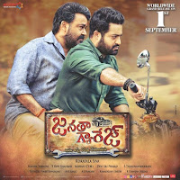 Janatha Garage Total 13days / 2weeks World Wide Collections 100+ crores