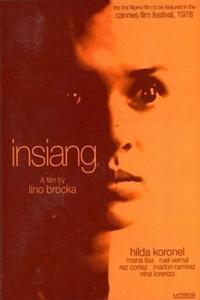 Poster Insiang