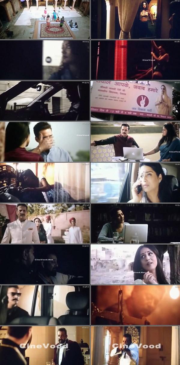 Saheb Biwi Aur Gangster 3 download Movie