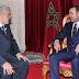 عاجل الملك يقيل بنكيران ويعين شخصية أخرى من حزب العدالة والتنمية