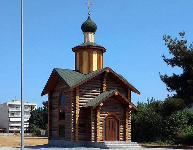 Αλεξανδρούπολη: Πανηγυρικός Εσπερινός στο ξύλινο Παρεκκλήσιο των Ρώσων Αγίων