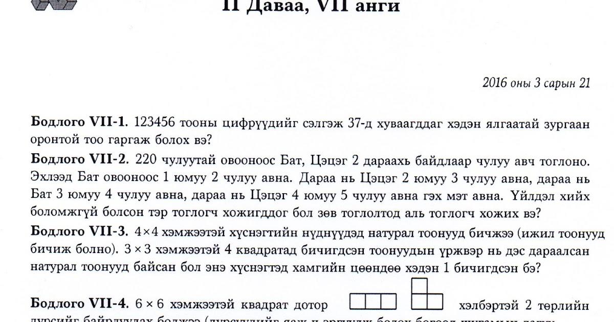 Ном 7 процентов видео WikiBitme