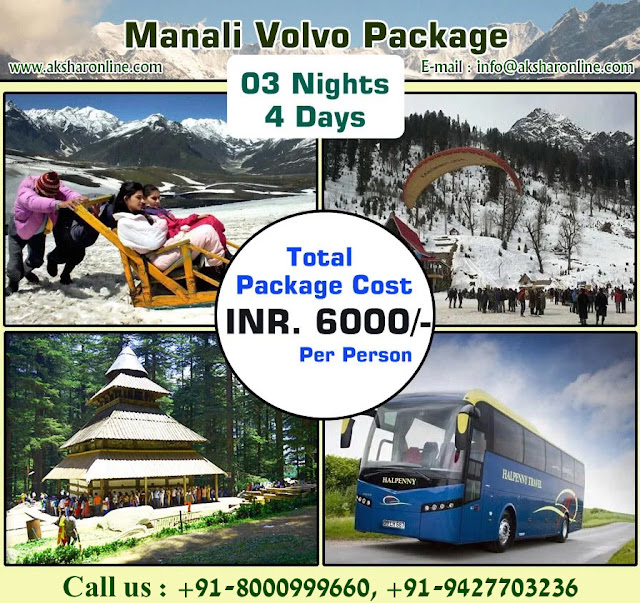 Manali Tour Package, Manali Volvo Tour Package, Manali Hotels, Manali Sightseeing Tour Package, Manali Car Rental, Manali Bus Ticket, Delhi to Manali Volvo Ticket, Volvo Tour Package Manali, Himachal Tour, www.aksharonline.com, aksharonline.com, akshar infocom, travel agent in ahmedabad, travel agent in ghatlodia, tour operator in sola, +91-8000999660, +91-9427703236, tour booking manali, manali hotel