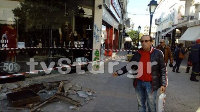Απίστευτο: Εξεράγει βόθρος από μεγάλη συγκέντρωση μεθανίου σε κεντρικό δρόμο στη Χαλκίδα (βίντεο)