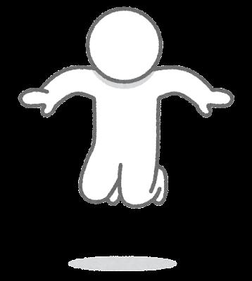 ジャンプする棒人間のイラスト