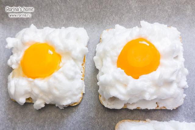 Яичница в облаках: пошаговый рецепт
