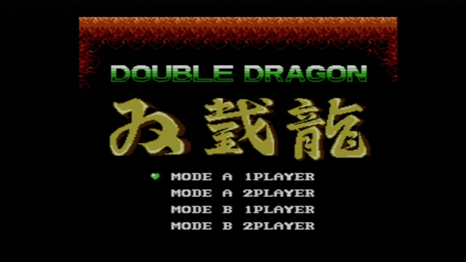 Gaming On The Edge Double Dragon