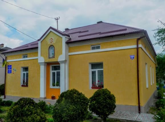 Старий Самбір. Дитячий садок