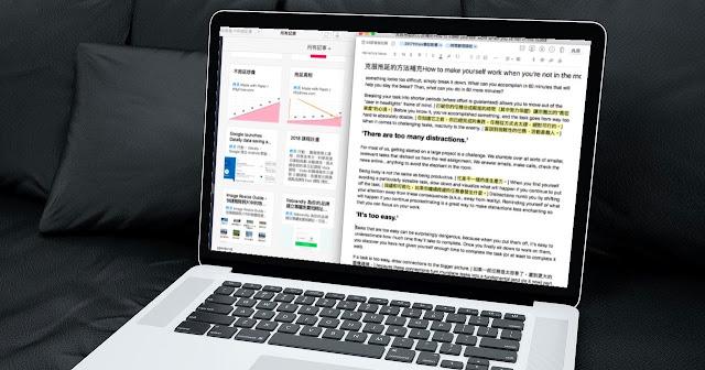 擷取中英對照網頁文章到 Evernote:整理與學習外文資料技巧