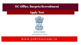 DC Office, Barpeta Recruitment