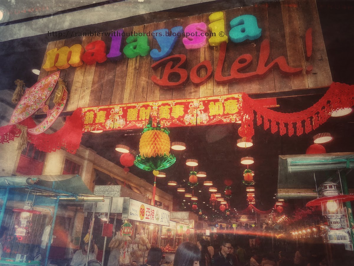 Malaysia Boleh food court, Jurong Point Shopping Centre, Singapore