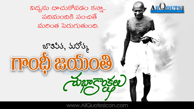 Mathma-Gandhi-jayanthi-wishes-Whatsapp-images-Facebook-greetings-Wallpapers-happy-Mathma-Gandhi-jayanthi-quotes-Telugu-shayari-inspiration-quotes-online-free