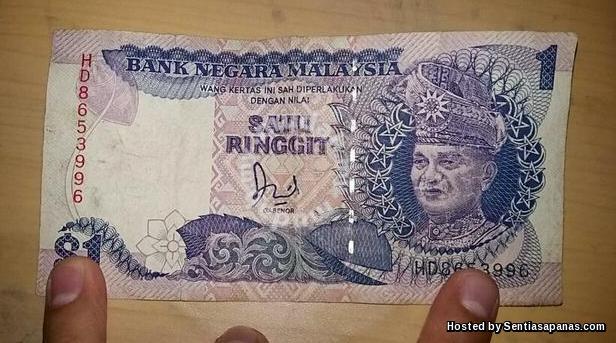 RM 1 Aisyah Lama.jpg