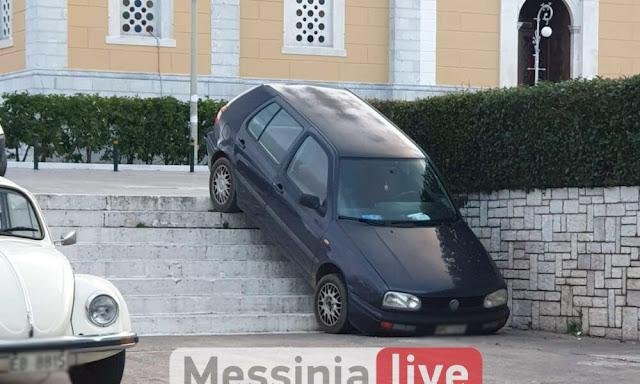 Αυτοκίνητο κατρακύλησε στα σκαλιά εκκλησίας στην Καλαμάτα