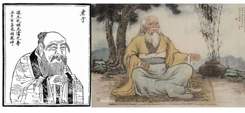 Philosopher Lao Zi & Zen Master Huineng Caricatures in the Eyes of Artists International Competition, 2019