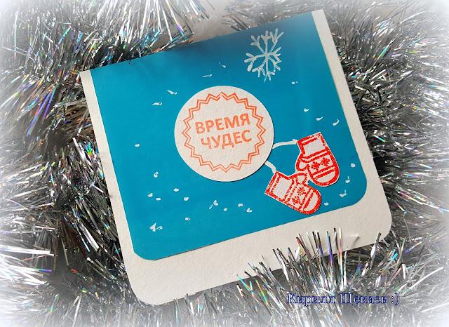 открытка, с новым годом, снеговик, детское, творчество