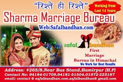 Marriage Bureau in HP