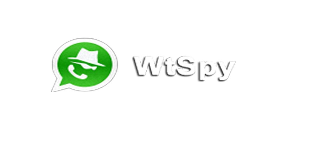 برنامج wtspy للكمبيوتر