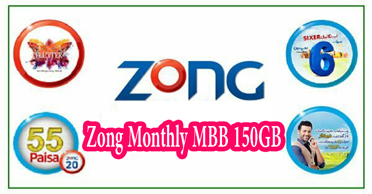 Zong Monthly MBB-150 GB (Device Only Package ) - Mobile Packages