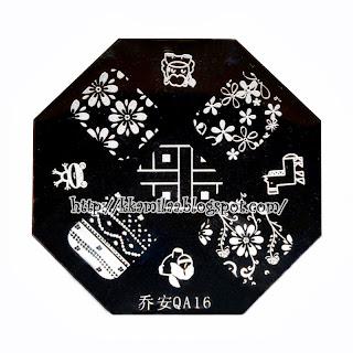 Born Pretty Store Stamping Plate QA16