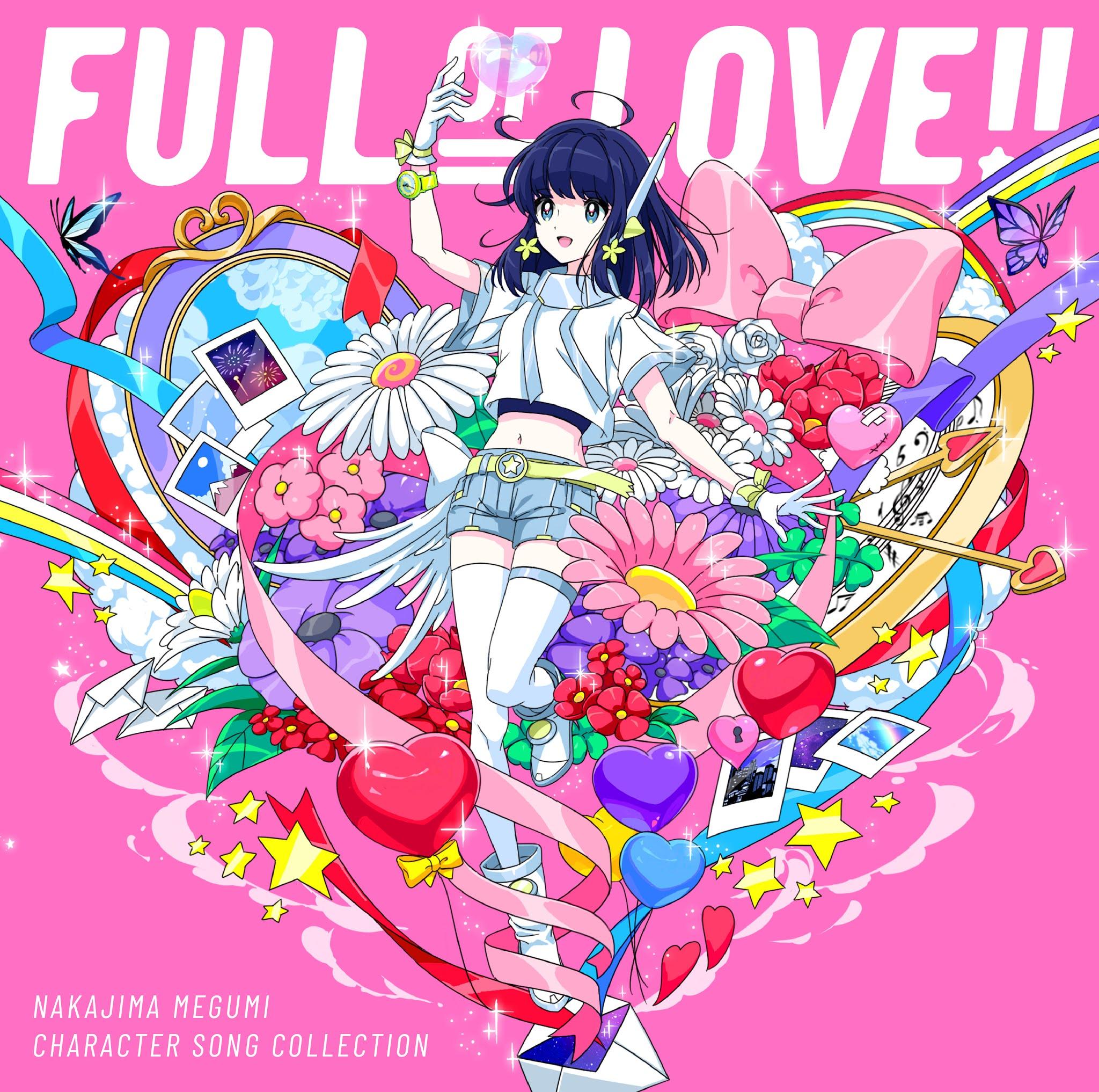 中島愛 - キャラクターソング・コレクション「FULL OF LOVE!!」[2020.09.30+MP3+RAR]