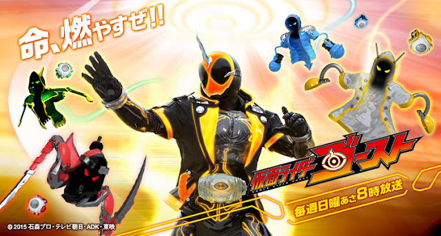 Download Kamen Rider Ghost Sub Indo