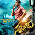 Sarrainodu 2 Weeks Worldwide Collections