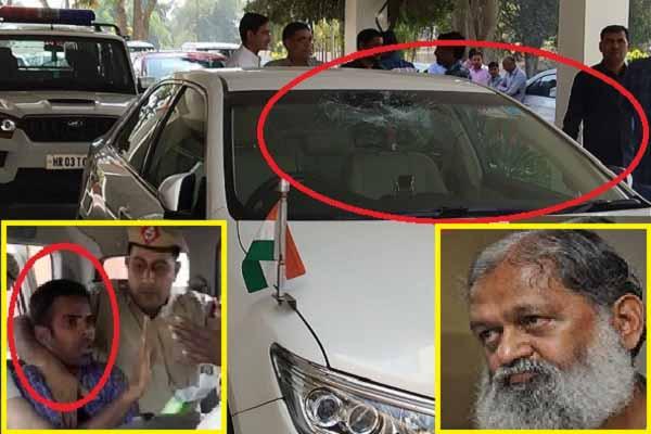 मंत्री अनिल विज की कार पर दो युवकों ने किया पत्थर और ईंटो से हमला