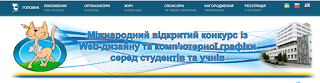 http://webdesign.vntu.edu.ua/index.php?lang=ua