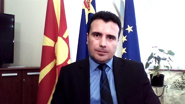 Zaev: We should overcome party and political prejudices and take care of country's future