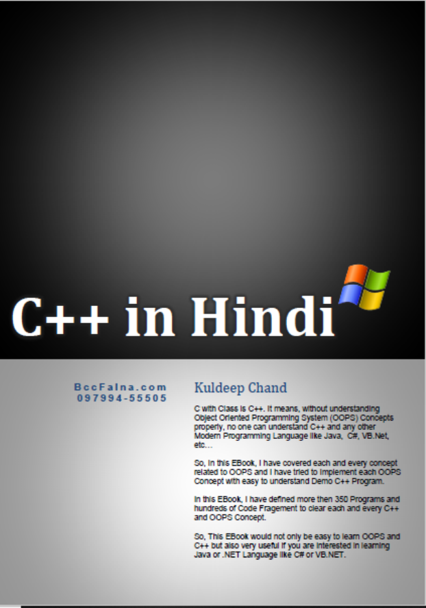 C Programming Pdf In Hindi