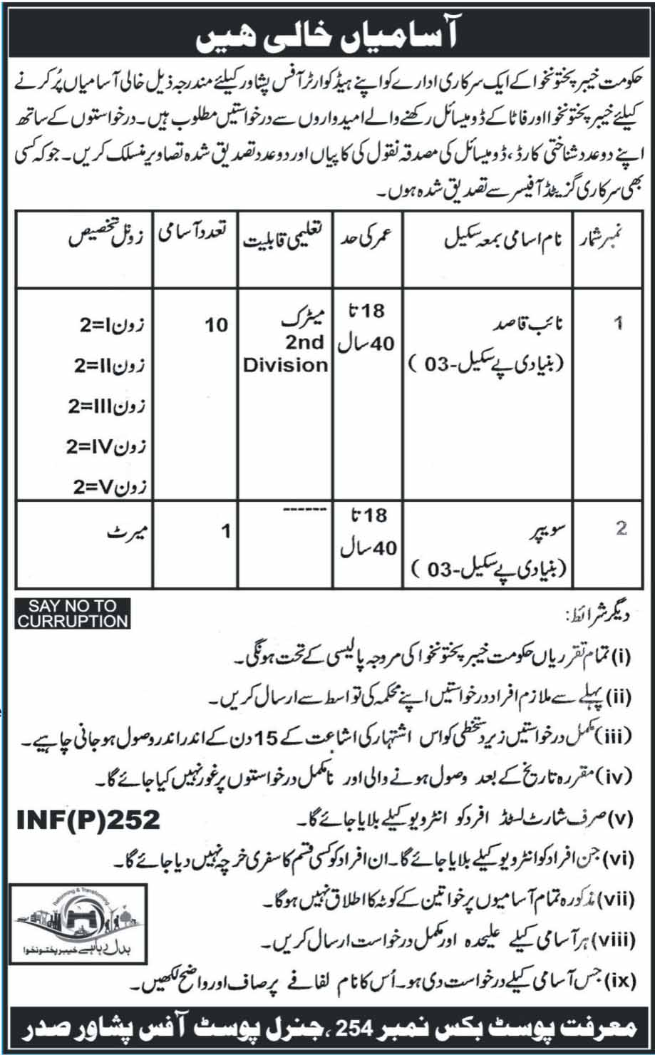 Jobs In Govt Organization - Peshawar Cantt Jobs 2018