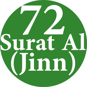 benefits of surah jinn in urdu