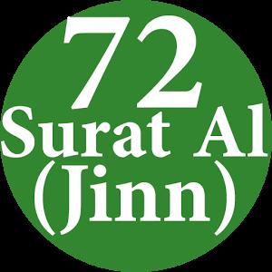 benefits of surah jinn in urdu