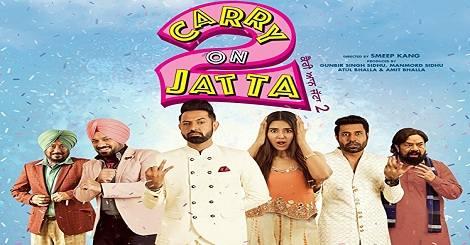 Carry on jatta 2 movie download