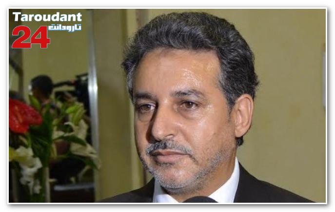 المغرب في مواجهة الجريمة المنظمة