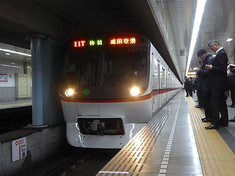 【ダイヤ改正で新登場!】都営5300形の快特 成田空港行き