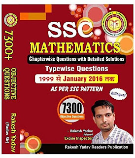 rakesh-yadav-math-book