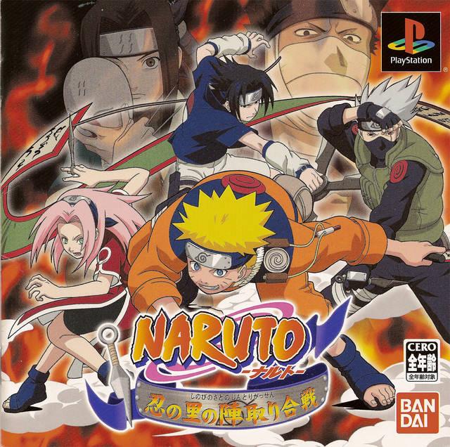 Naruto Shinobi no Sato no Jintori Kassen PS1 ISO ~ www.downloadgamegratis18.com