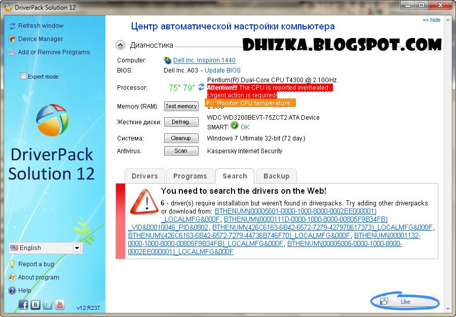 DriverPack Solution 12 - Free Download Software, Games, Antivirus, Utilities Full Version, Crack ...