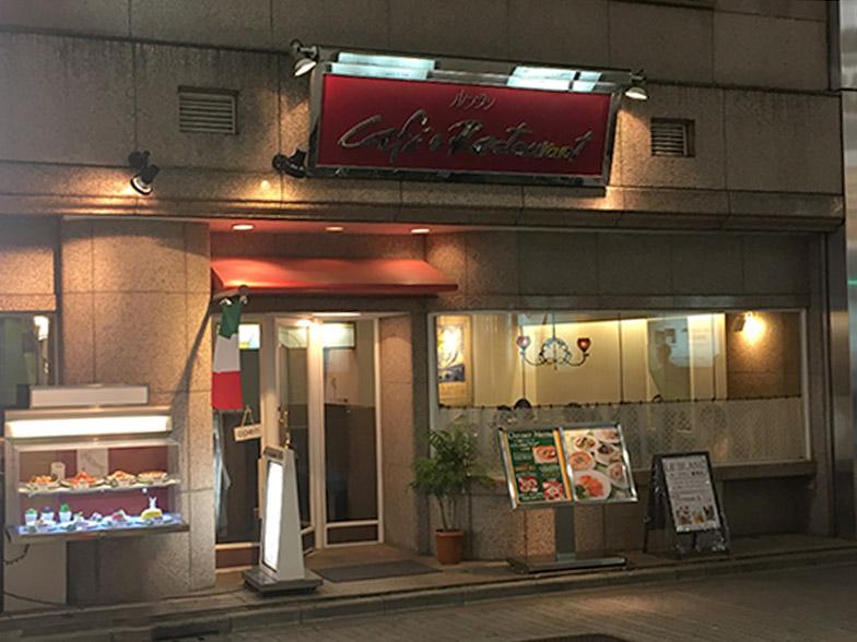 新宿東口のクラシカルなレストラン『ル・ブラン 新宿店』の外観