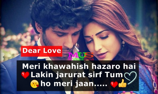 Love Quotes In Hindi For Boyfriend With Images Mus My Unique