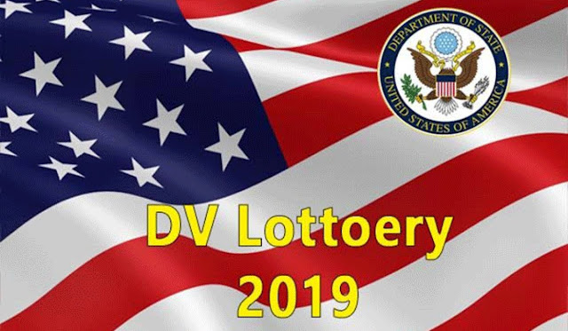 Check EDV Result, Electronic Diversity Visa Lottery Result