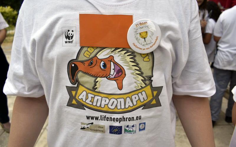 Δράση υιοθεσίας Ασπροπάρηδων από μαθητές πέντε σχολείων της Θράκης