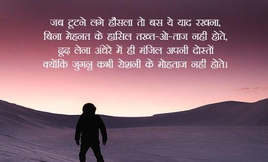 Yaad shayari images download hindi 2018