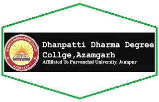 Dhanpatti Dharma College