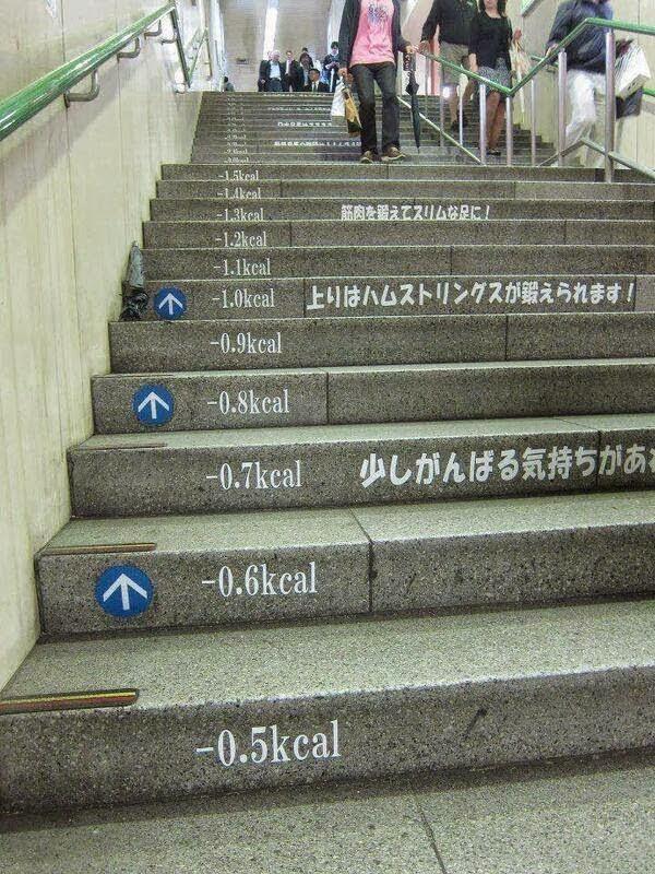 Frases Para Deportistas Beneficios De Subir Escaleras